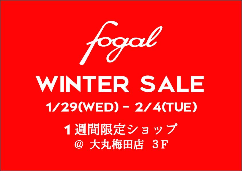 [1/29.Wed~ 2/04.Tue]fogal WINTER SALE in DAIMARU Umeda 3F.
